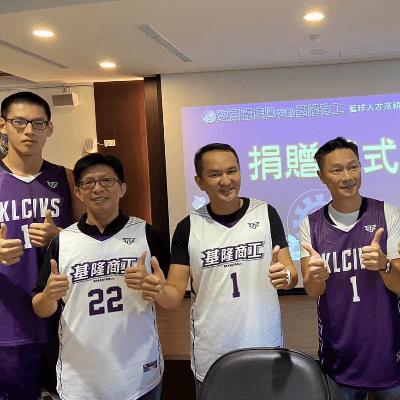 愛爾麗集團用行動力挺基隆商工「籃球人才培育計畫」